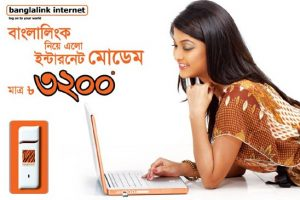 Banglalink Internet Packages